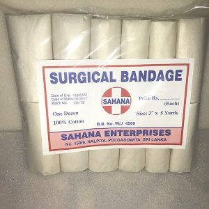 Surgical Bandage by Sahana Medical Enterprises