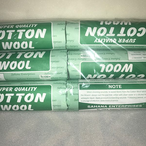 Cotton Wools by Sahana Medical Enterprises