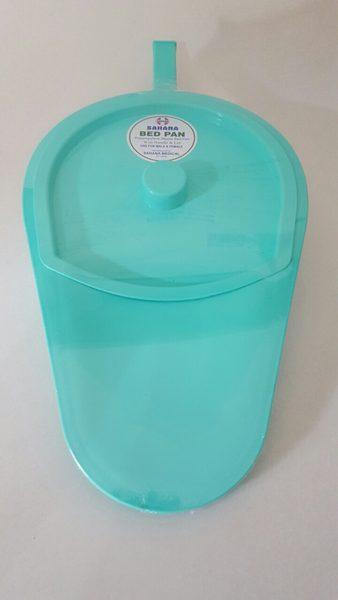 Slipper Bed Pan 4 by Sahana Medical Enterprises