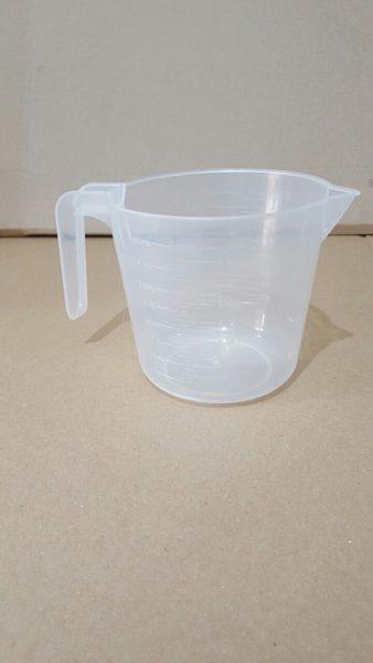 1l with lid Image 3 by Sahana Medical Enterprises