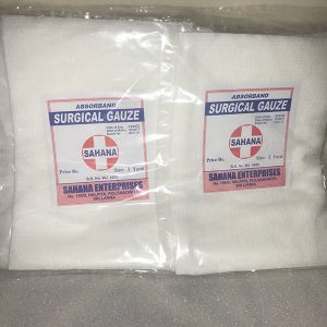 Surgical Guaze Surgical Guaze by Sahana Medical Enterprises
