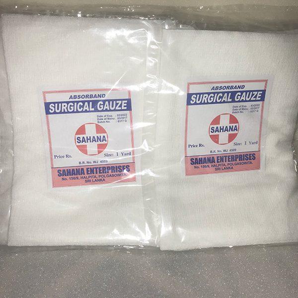 Surgical Guaze Surgical Guaze by Sahana Medical Enterprises